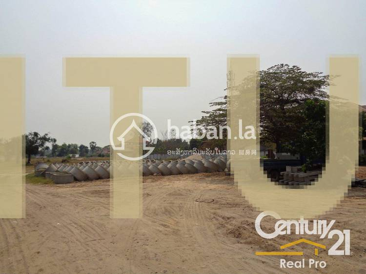 residential Land/Development for sale in Hadxayfong ID 5239 1