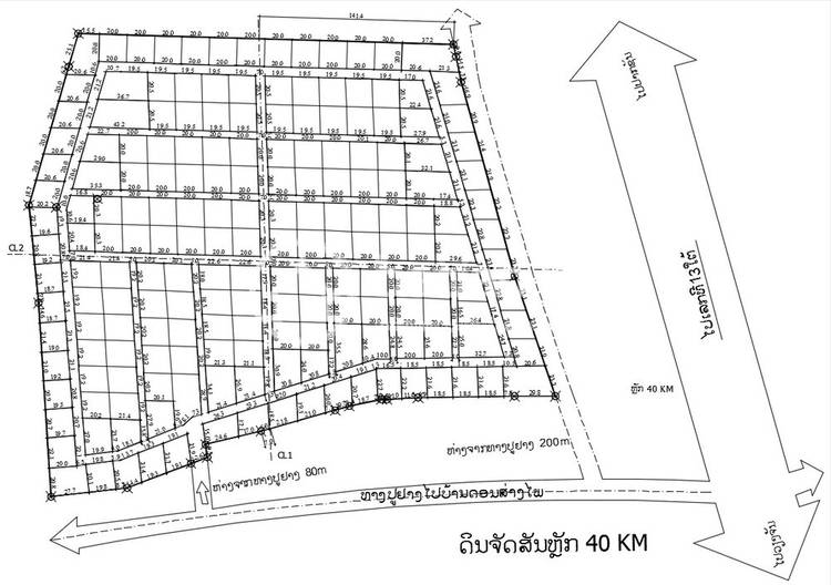 residential Land/Development for sale in ໂຄກສາ ID 2530 1