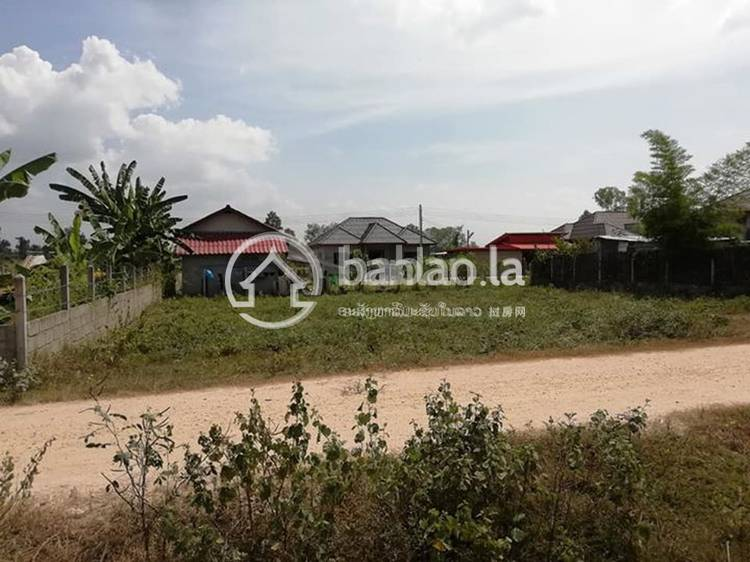 residential Land/Development for sale in ບ້ານ ດົງໂພນແຮ່ ID 2813 1