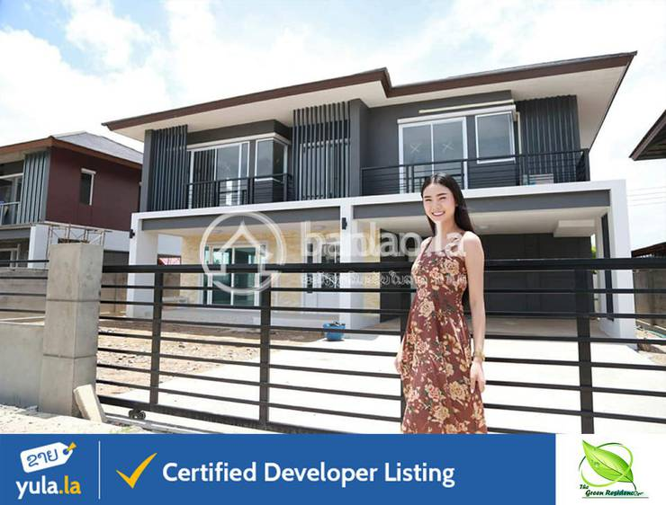 residential Villa for sale in ບ້ານ ທົ່ງປົ່ງ ID 2836 1