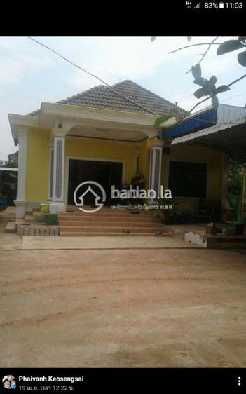 residential House for sale in ນາສ້ຽວ ID 2845 1