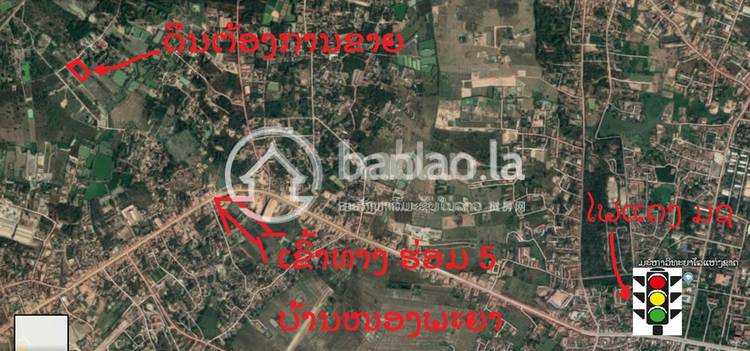 residential Land/Development for sale in ໜອງພະຍາ ID 3272 1