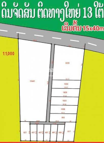 residential Land/Development for sale in ບ້ານດົງຄວາຍ ID 4581 1