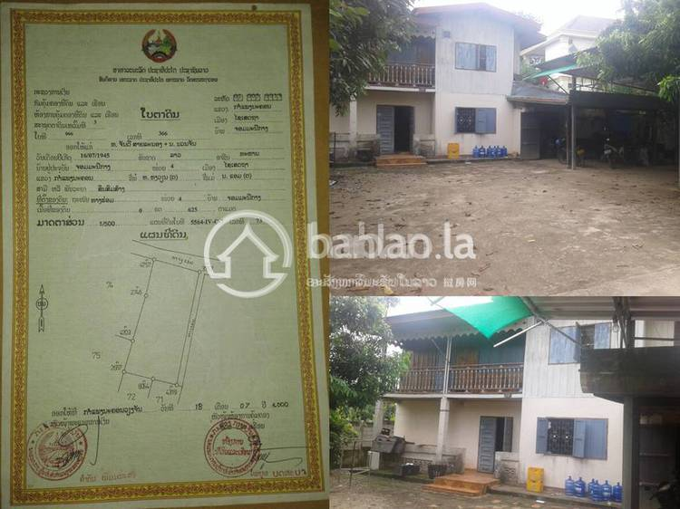 residential House for sale in ຈອມມະນີ ID 4670 1