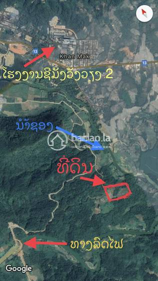 commercial Land/Development for sale in ຂັນໝາກ ID 4764 1