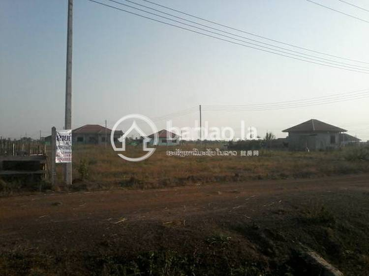 residential Land/Development for sale in ບ້ານ ສະພັງຂະນົງ ID 2885 1