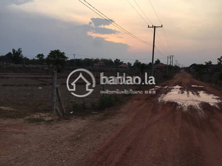 residential Land/Development for sale in ວຽງແກ້ວ ID 4750 1
